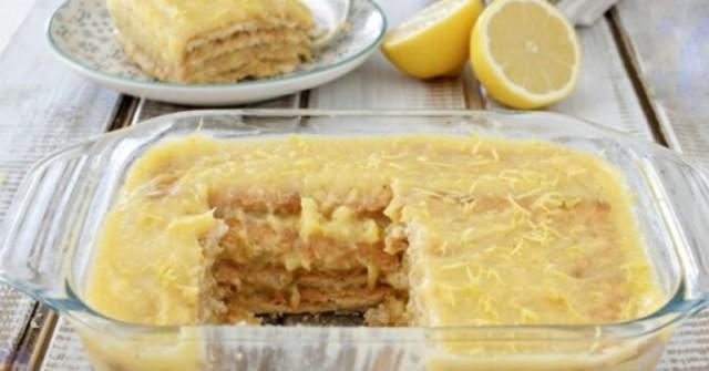 Лимонова торта